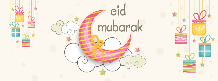 Eid Ul Fitr PNG - 64066