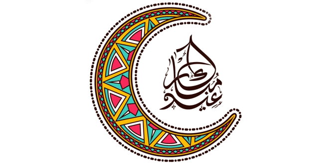 Eid Ul Fitr PNG - 64065