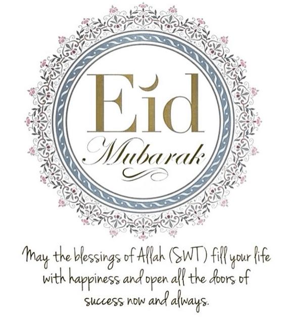 Eid Ul Fitr PNG - 64063