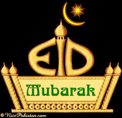 Eid Ul Fitr PNG - 64069