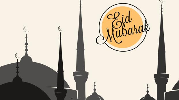 Image Credit: Thinkstock. Eid Mubarak - Eid Ul Fitr PNG