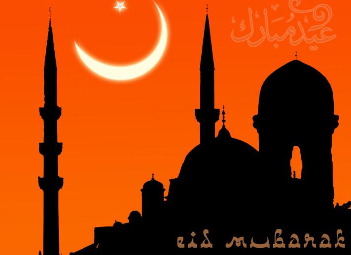 When is Eid Ul Fitr (ईद अल फितर, عيد الفطر) in 2014 - Indiamarks - Eid Ul Fitr PNG