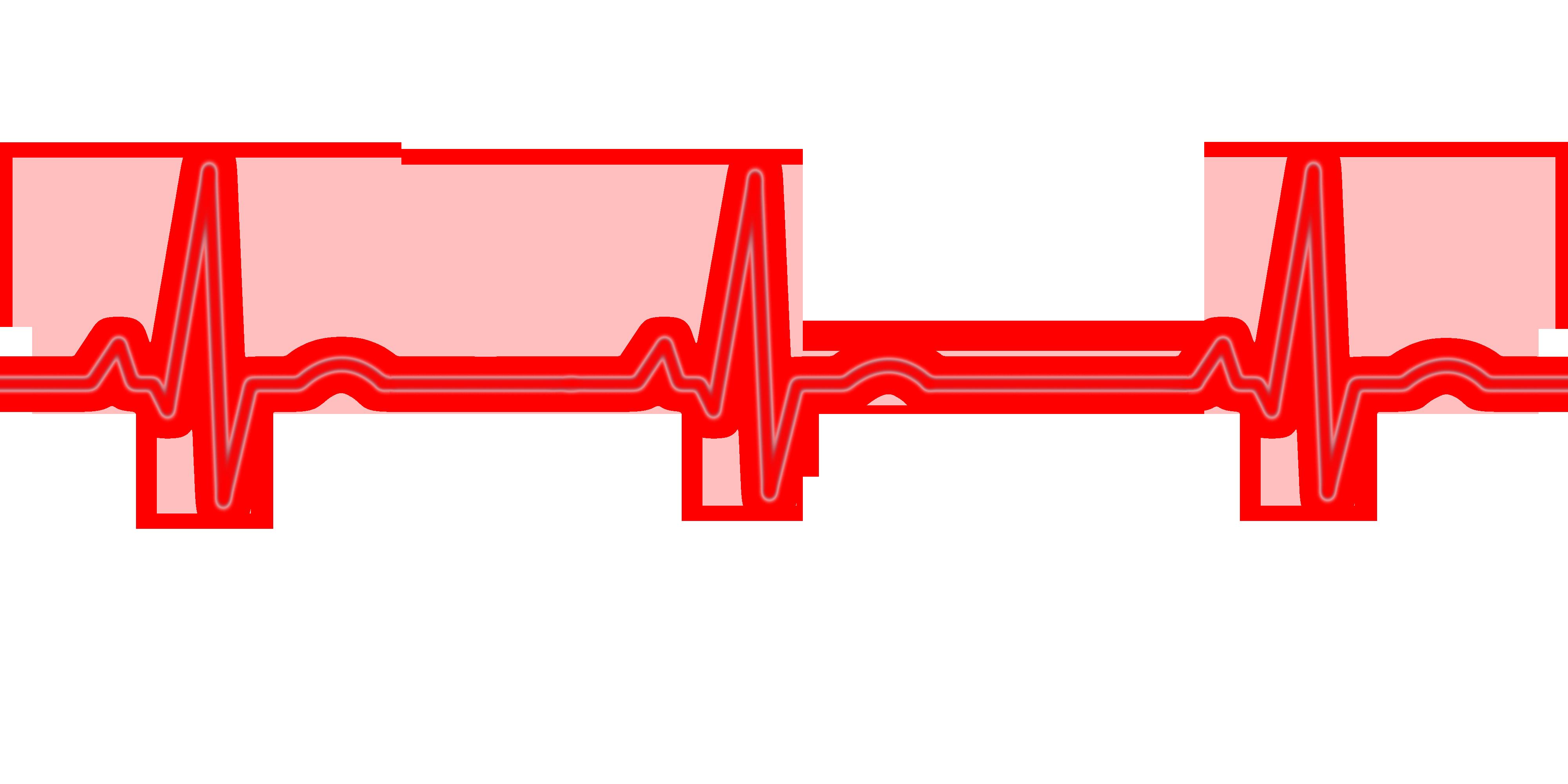 Logo bez EKG - .png · Logo bez EKG - .svg - Ekg PNG