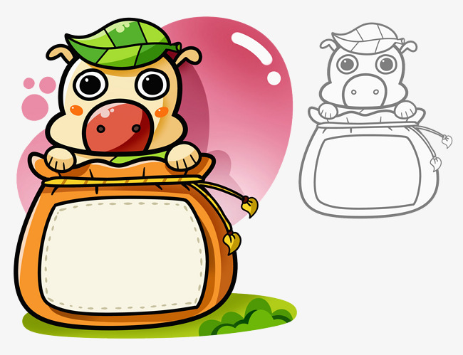 Animal Pig, Hand, Pink Love, Epitome Free PNG Image - Epitome PNG