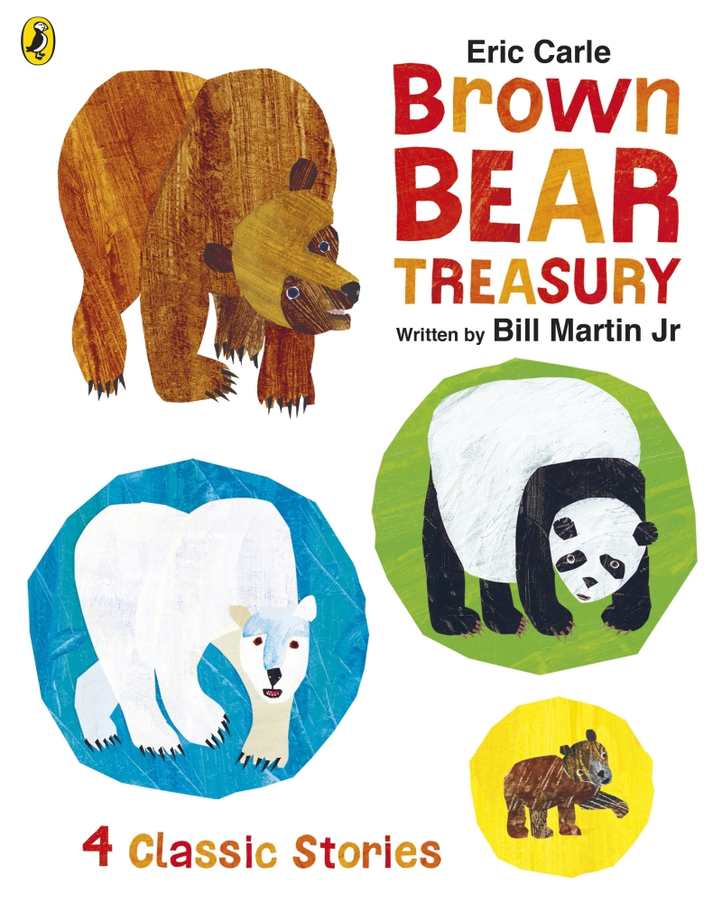 Eric Carle Brown Bear Treasury - Eric Carle Brown Bear PNG