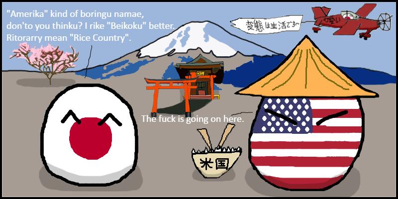 Etymology Polandball Japan.png - Etymology PNG