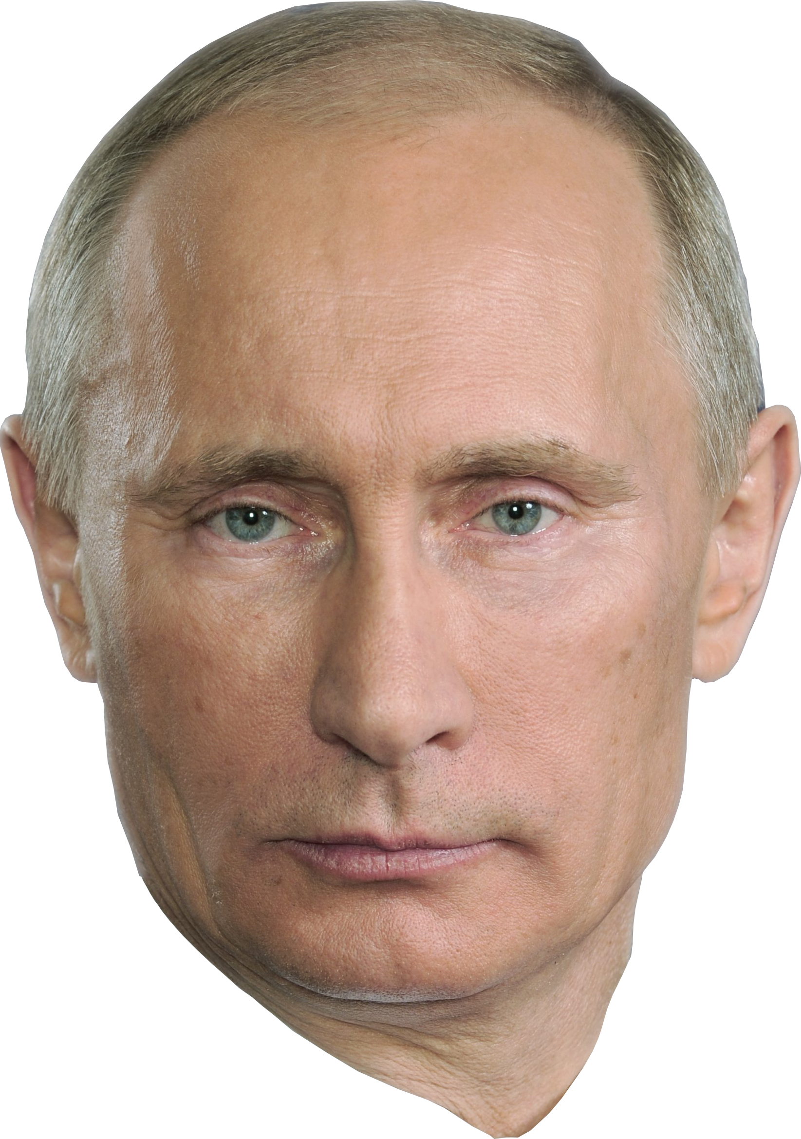 Face HD PNG