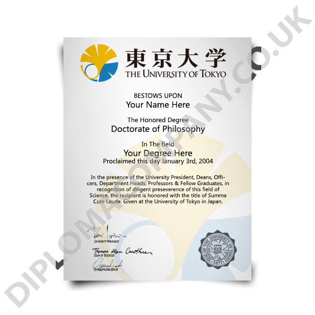 Fake Diploma Japan - Fake Degree PNG