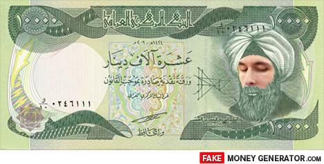 Fake Money PNG - 149988