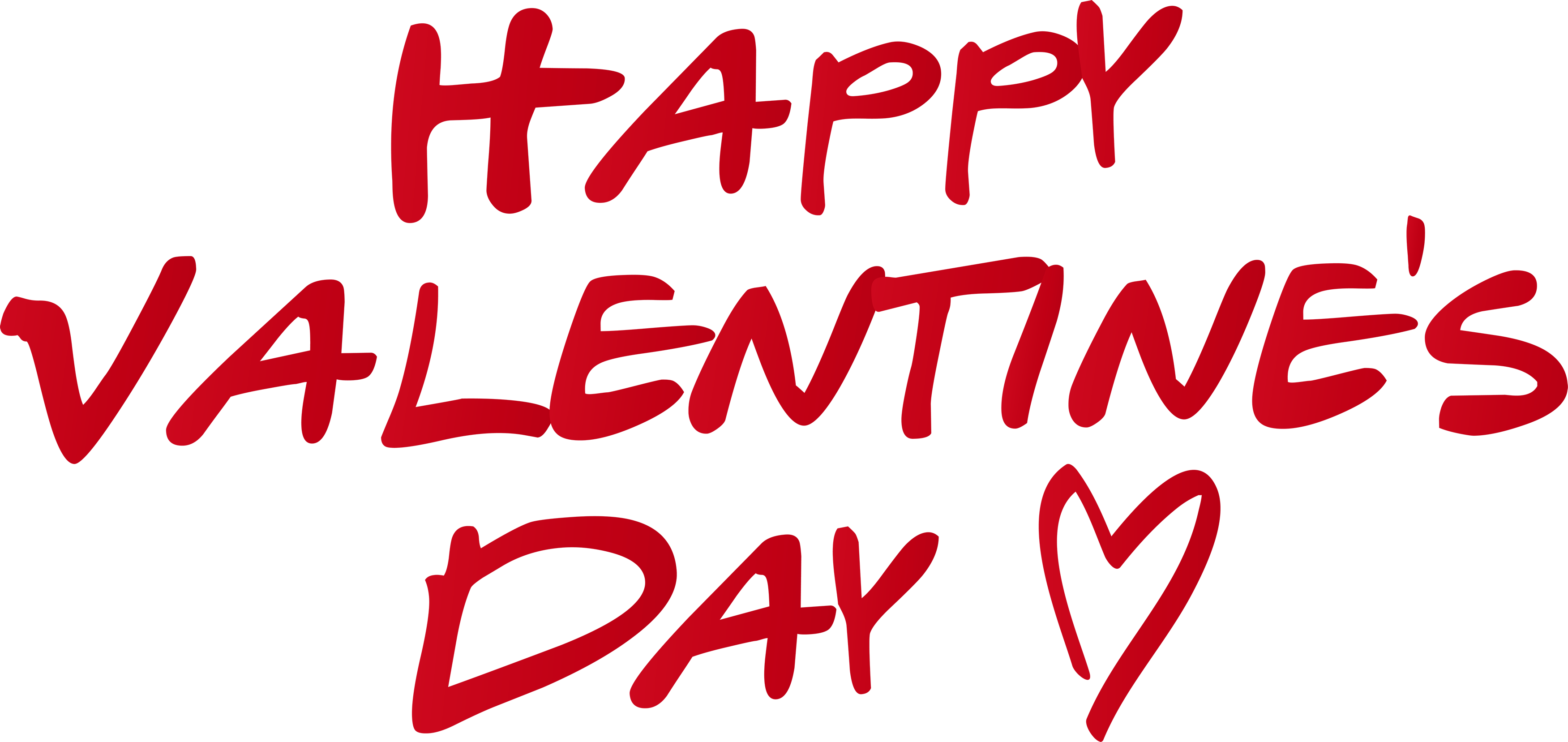 Happy Valentines Day PNG - Valentinesday HD PNG - Family Day PNG HD Free