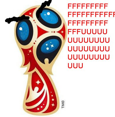 Fifa World Cup 2018 Logo PNG - 106067