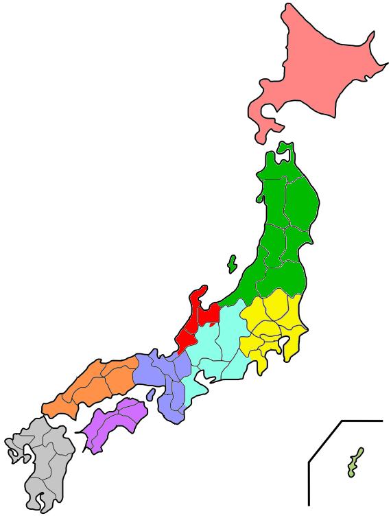 Japan PNG - 5699