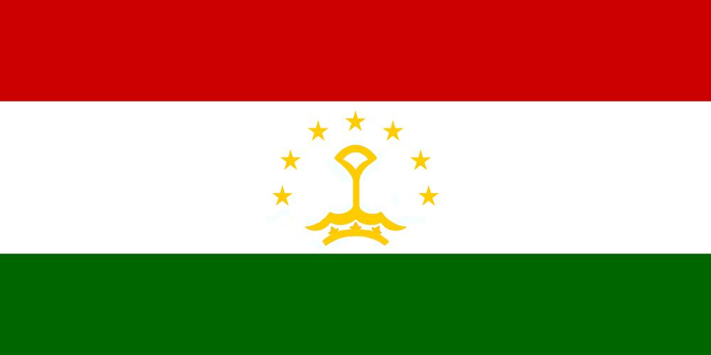 File:Flag of Tajikistan.PNG - Tajikistan PNG