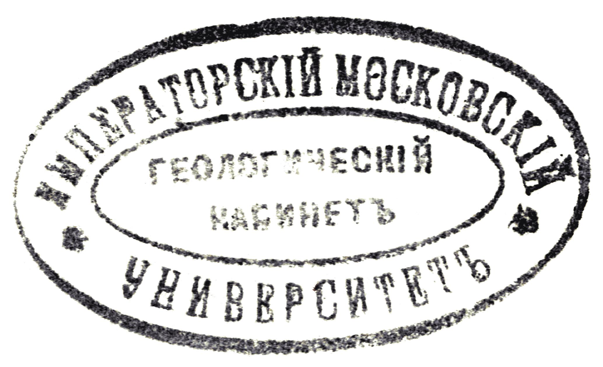 Original Stamp PNG - 2498