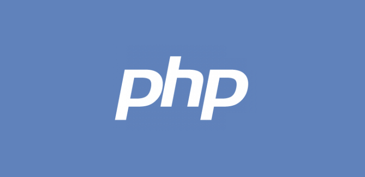 File:PHP Logo.png - Php PNG