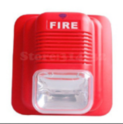 Fire Siren PNG - 85727