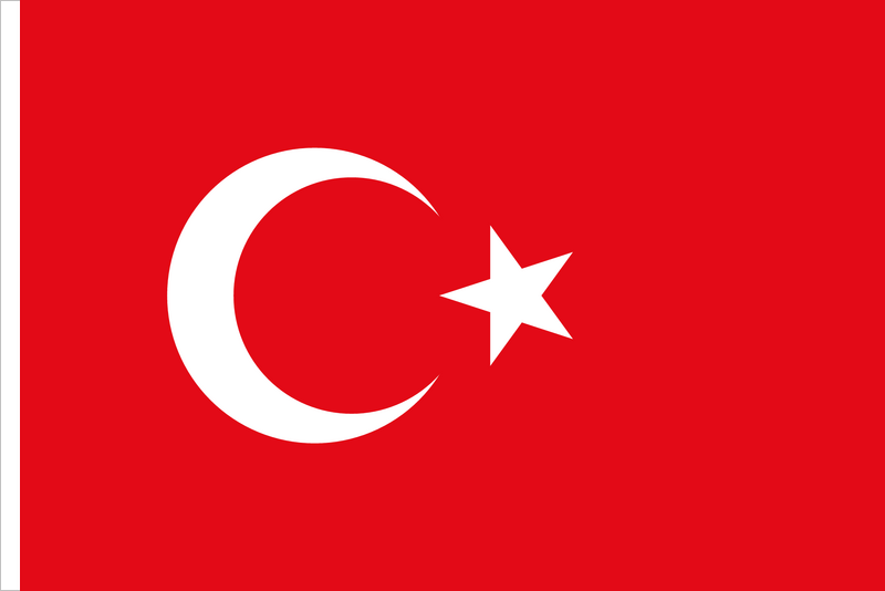 File:Flag Of Turkey.png - Flag Logo PNG