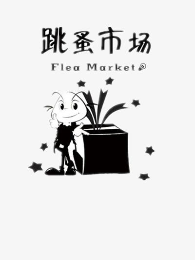 Flea Market Comments