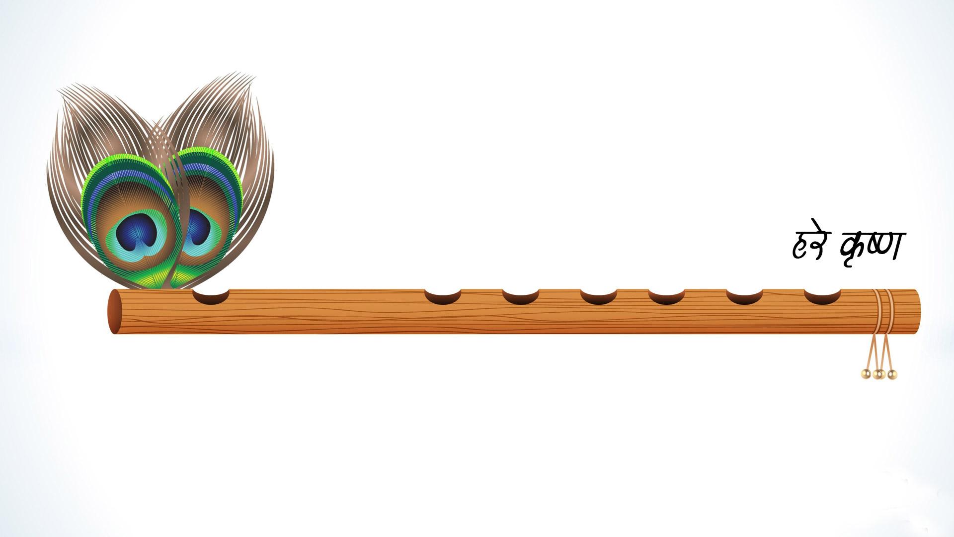 close Krishna-Flute