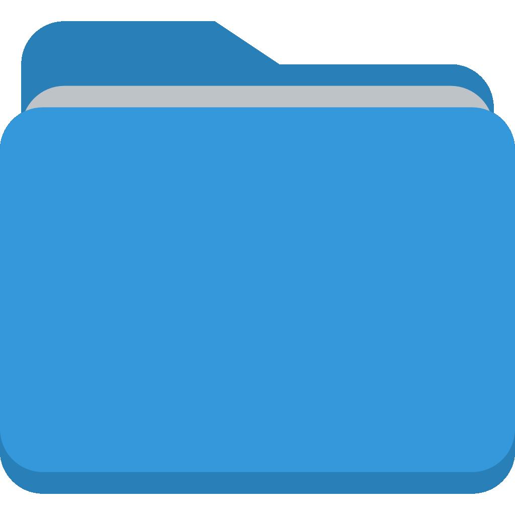 Folder PNG - 11464