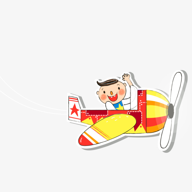 Free Airplane PNG For Kids - 160116
