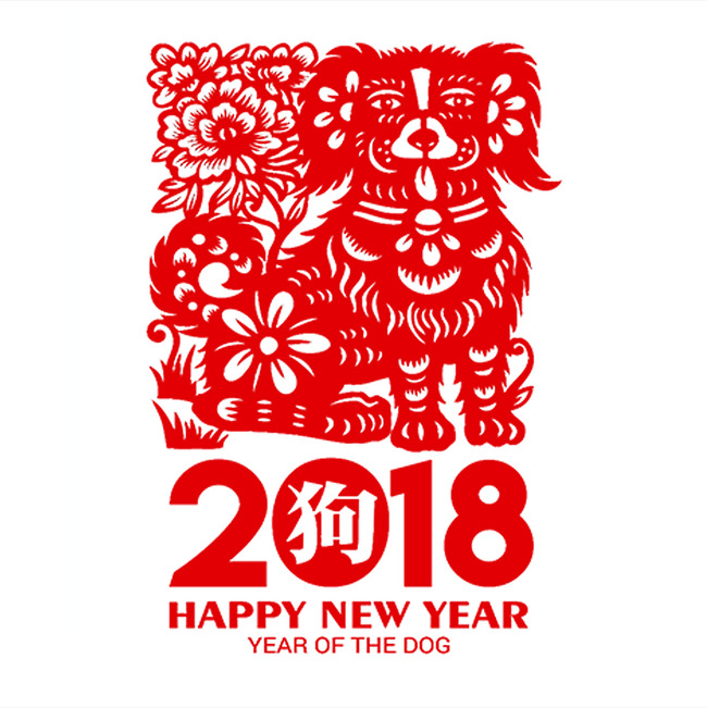 Send Free 2018 - Happy Chines