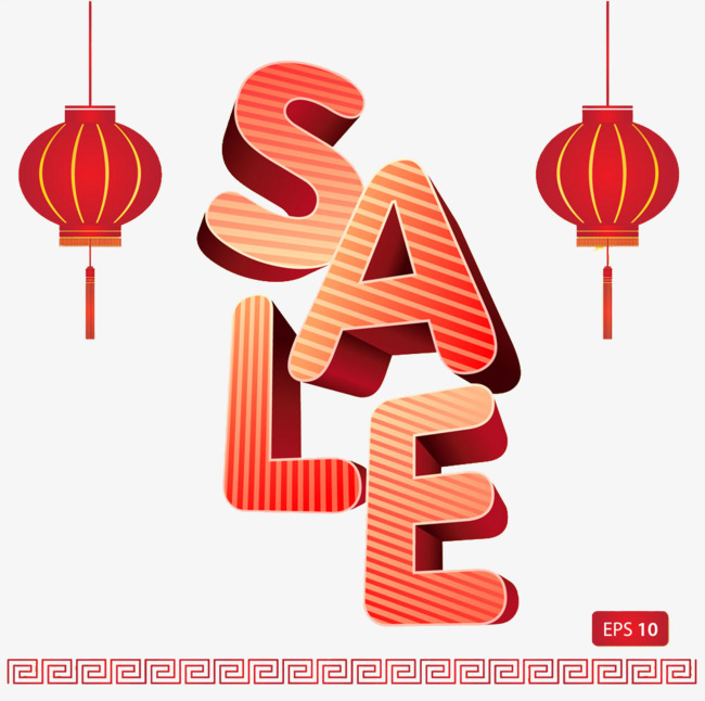 New Year Deals buckle creative HD Free, Chinese New Year, New Year Deals,  Lantern Free PNG Image - Free Chinese New Year PNG HD