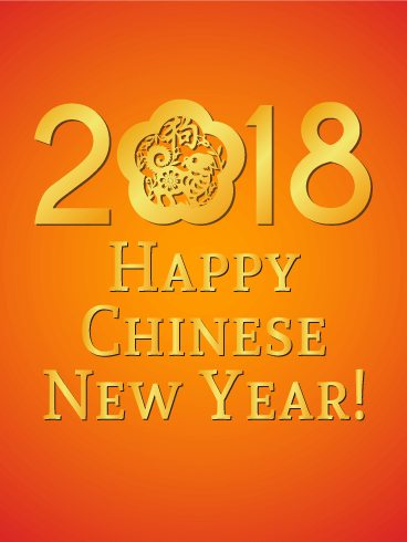 send free 2018 happy chinese new year card to loved ones on birthday u0026 greeting