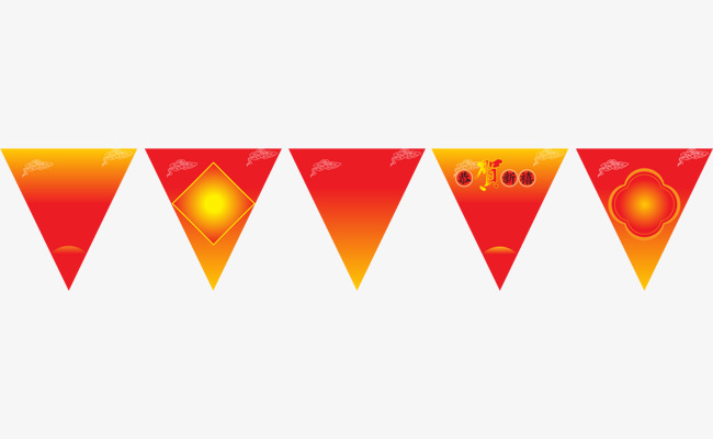 Free Pennant PNG HD - 147124