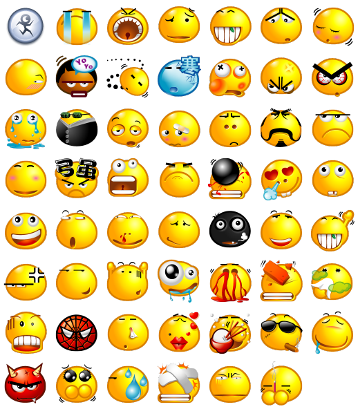 Free PNG Emotions - 64377