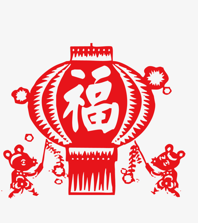Red fabulous lanterns, Lantern, Blessing, New Year Free PNG Image and  Clipart - Free PNG Fabulous