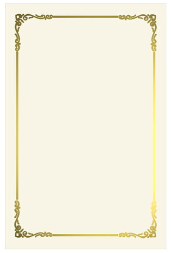Free PNG Frames And Page Borders - 169700