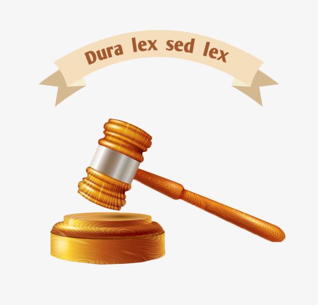 Free PNG Judge - 68611