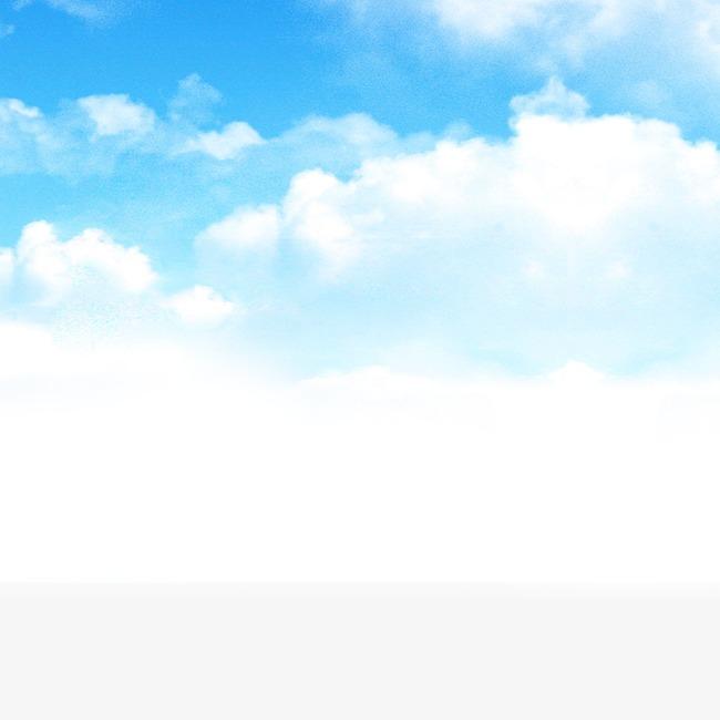 Free PNG Sky - 87015