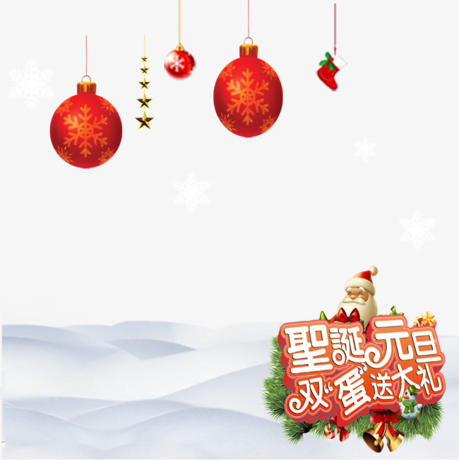 christmas posters, Christmas, Christmas Flyer, Western Festival PNG and PSD - Free Western Holiday PNG