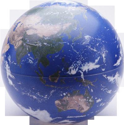 5.küre png, dünya küre resimleri,dünya png, gezegenler png, ay png, temalar  için dünya png. Dünya, Dünya resimleri, mavi dünya, dünya şekilleri, PlusPng.com  - Gezegenler PNG