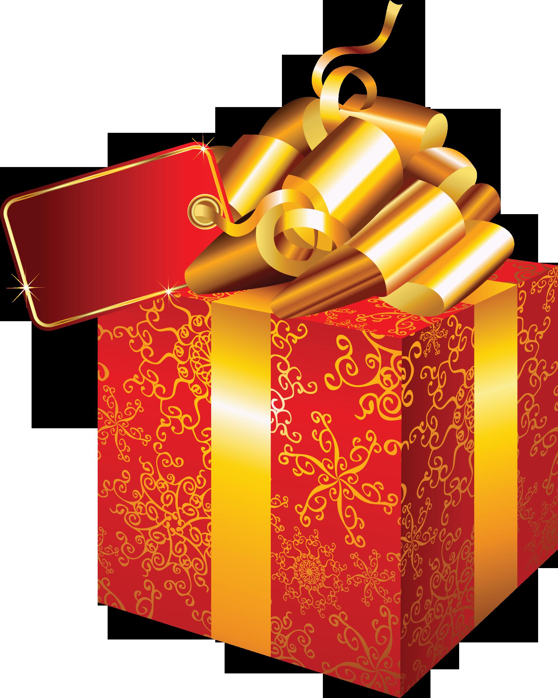 Gift - Gift HD PNG