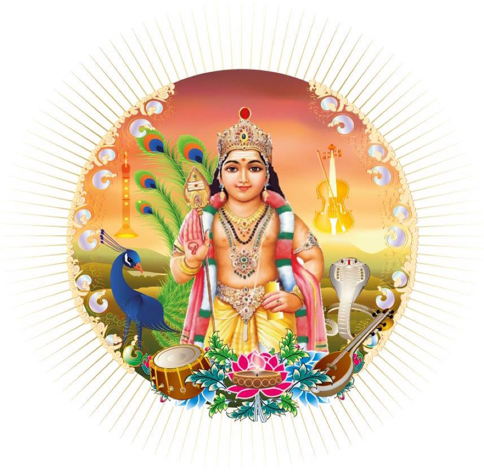 Fonts - God Murugan PNG