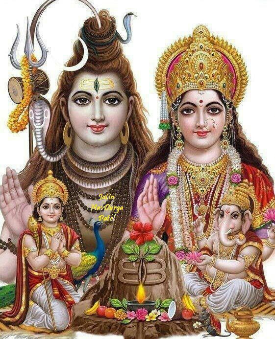 God Siva Parvathi PNG - 85714