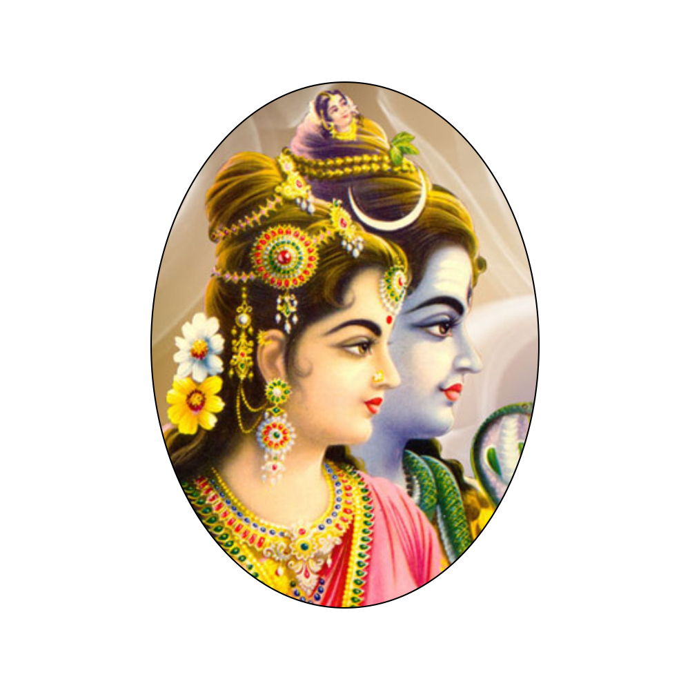 Gaurishankar Buy Now, Moon, Shiv Parvati PlusPng.com  - God Siva Parvathi PNG