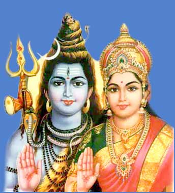Offering of Bael (Bilva) leaves along with fruits to Lord Shiva is must on  the Maha Shivaratri. - God Siva Parvathi PNG