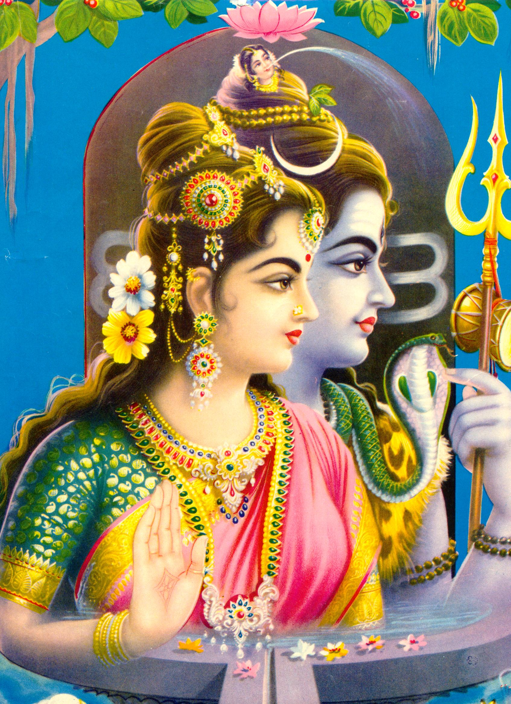 Once I heard a charming story about Shiva and Parvati PlusPng.com  - God Siva Parvathi PNG