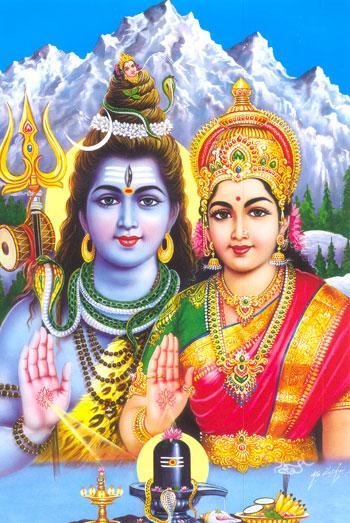 God Siva Parvathi PNG - 85700