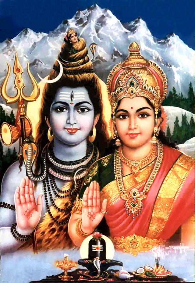 God Siva Parvathi PNG - 85708