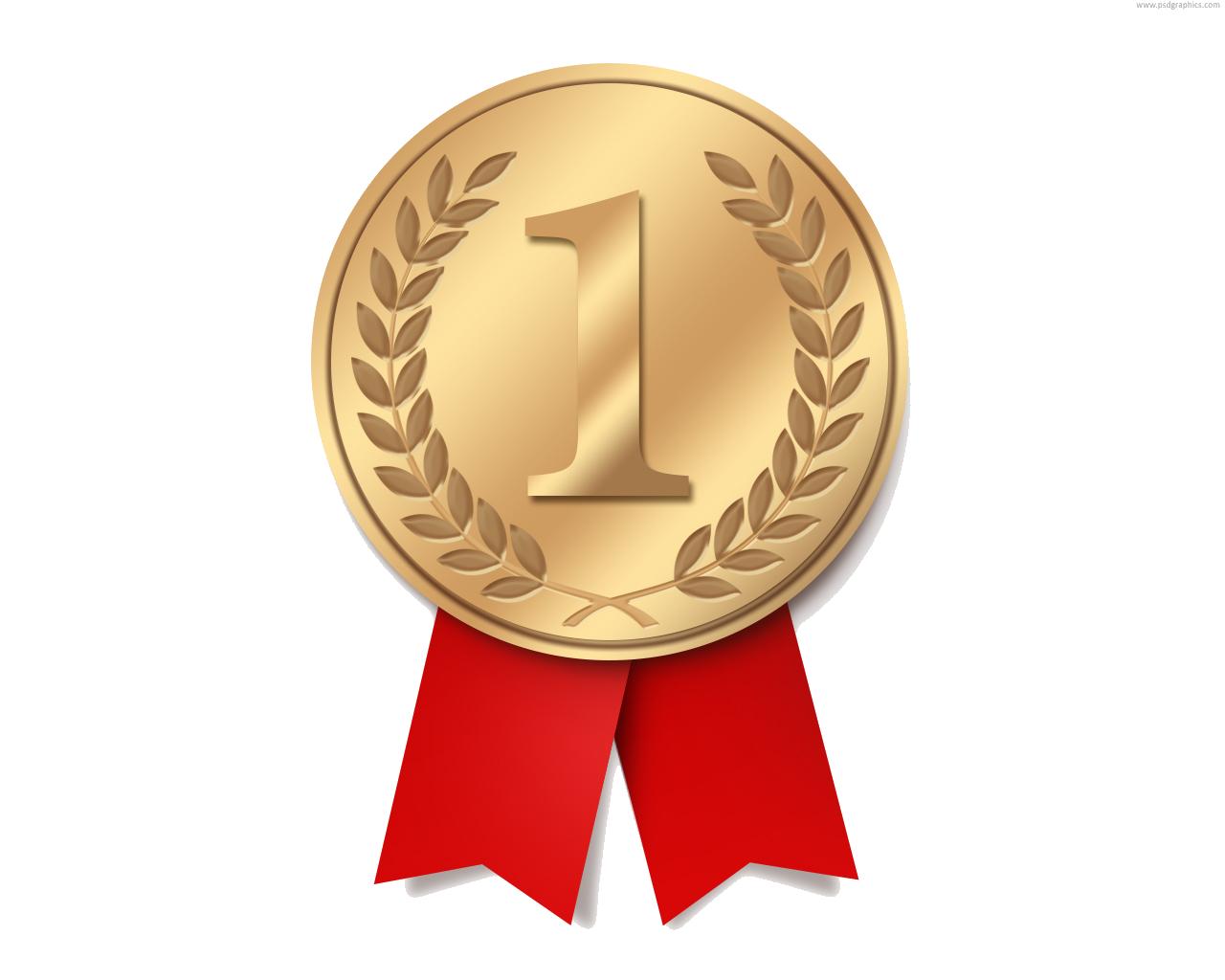 Gold Award PNG - 166776