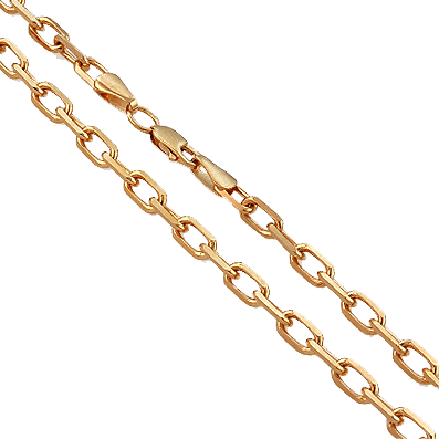 Gold Chain Png Image PNG Image - Chain PNG