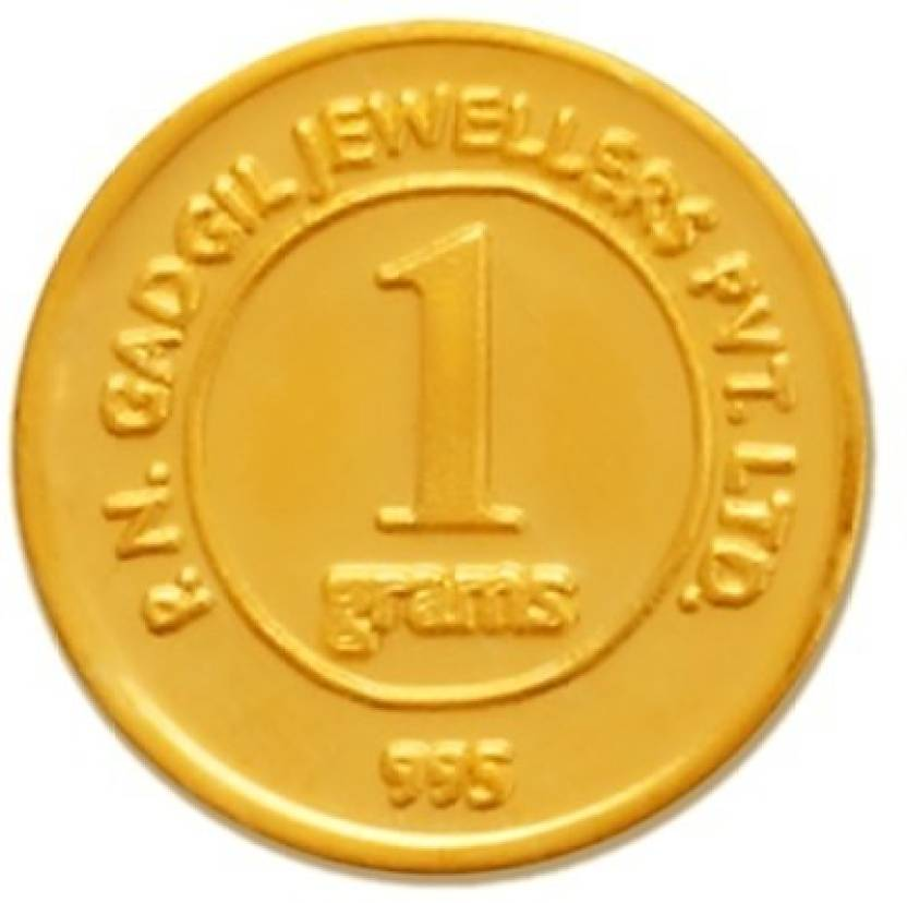 P.N.Gadgil Jewellers PNG 24 (995) K 1 g Gold Coin - Gold Coins PNG HD