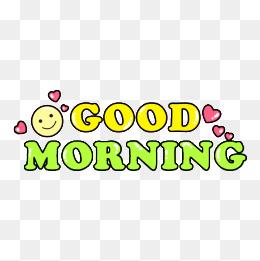 Good Morning PNG - 24385