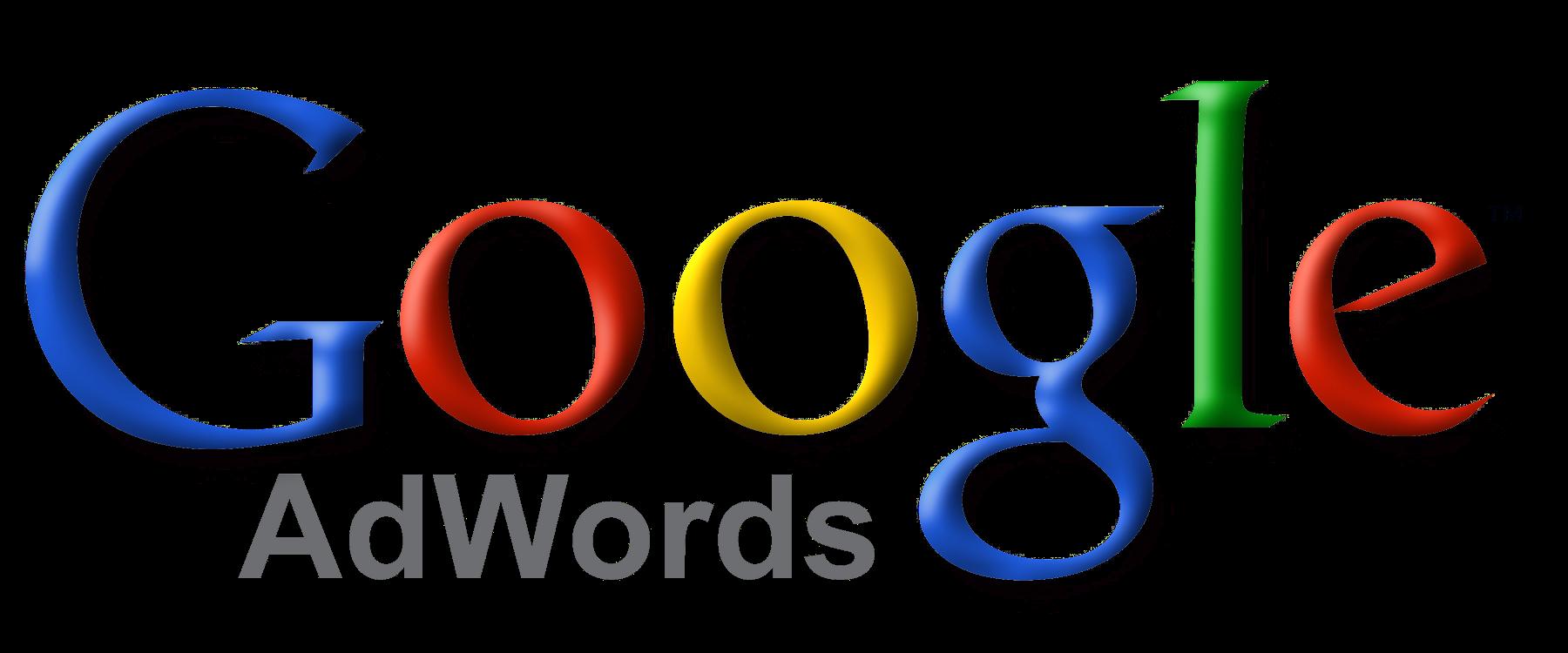Google Adwords Logo PNG - 34145