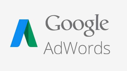 Google Adwords Logo Vector PNG - 108722